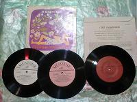 Отдается в дар Грампластинки Мелодия, детские музыкальные — 3 штуки