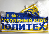 Отдается в дар Футбольный шарф болельщика
