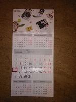 Отдается в дар Календарь на 2018 г