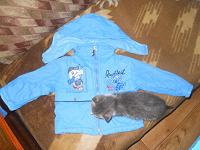 Отдается в дар Детская куртка деми+штаники(костюм)