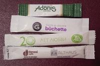 Отдается в дар Сахар глюкофилам (С)