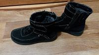 Отдается в дар Замшевые ботинки б/у черные 36,5 — 37 размер
