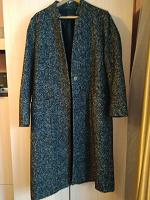 Отдается в дар пальто Zara серое