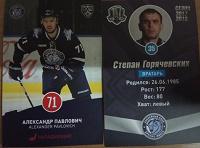 Отдается в дар Карточки хоккеистов