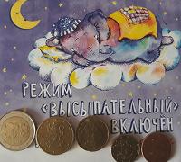 Отдается в дар Евро Финляндии + другая мелочь