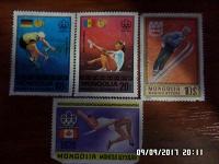 Отдается в дар марки Монголии