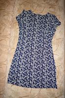 Отдается в дар Новое платье Befree 42 размер