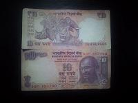 Отдается в дар Рупии