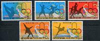 Отдается в дар Почти набор «Олимпиада. Монреаль `76» (КНДР)