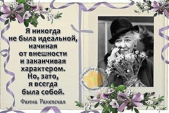 Фото alenychka