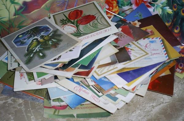 Много открыток ру