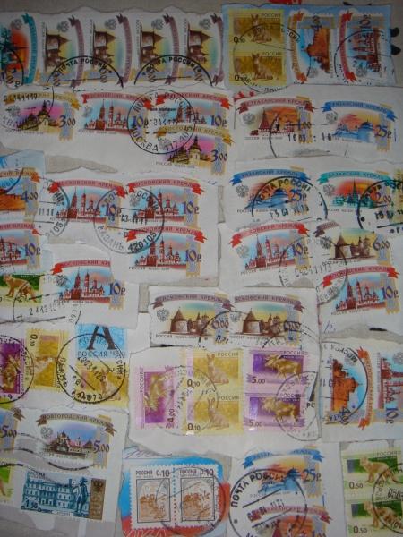 сколько марок нужно наклеить на открытку по россии деталь стиля