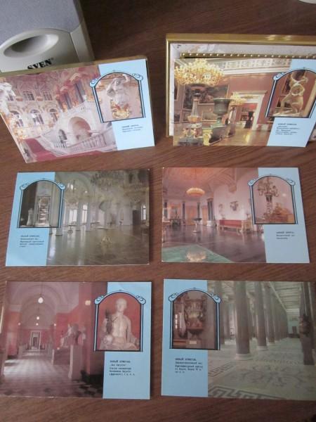 Открытки коллекции эрмитажа
