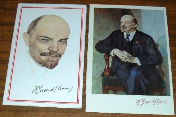 Мужчине днем, открытки с в и лениным