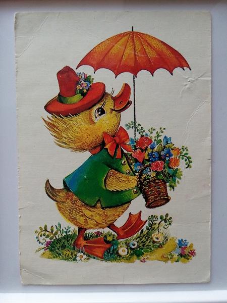 Картинки, открытка 1989 год