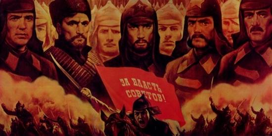 60 лет советской власти