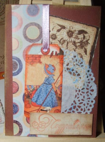 Скрапбукинг открытки сестре