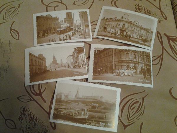 Днем, открытки с видами москвы для посткроссинга