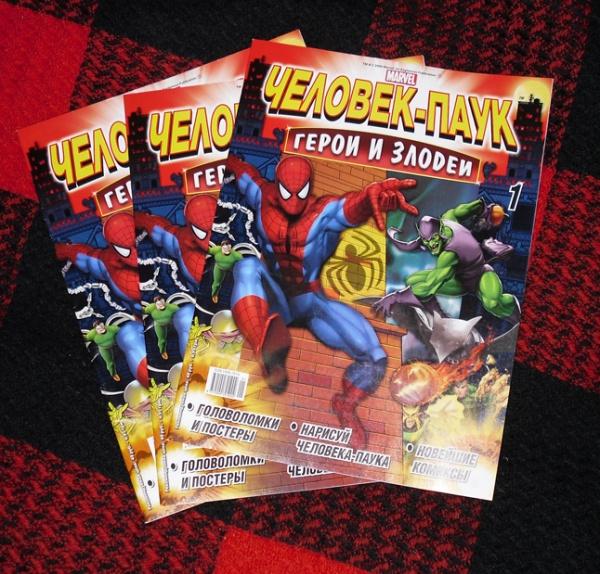 великий человек паук герои и злодеи инструкция созданию