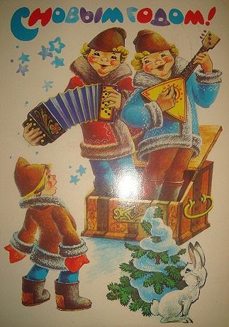 Поздравления, сколько стоят сссровские открытки