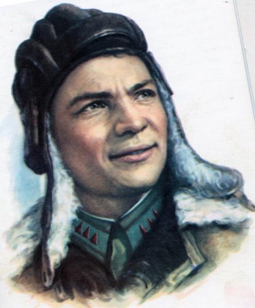 Открытка герой советского союза плоткин, днем