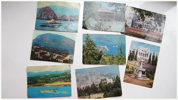 Видовые открытки крыма, открытка
