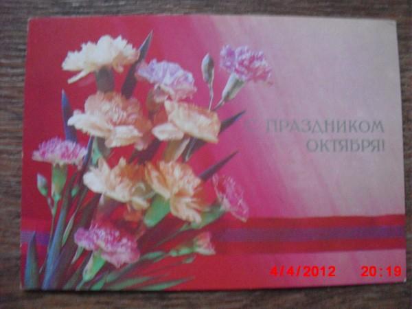 открытки щелково поможет создать садовом