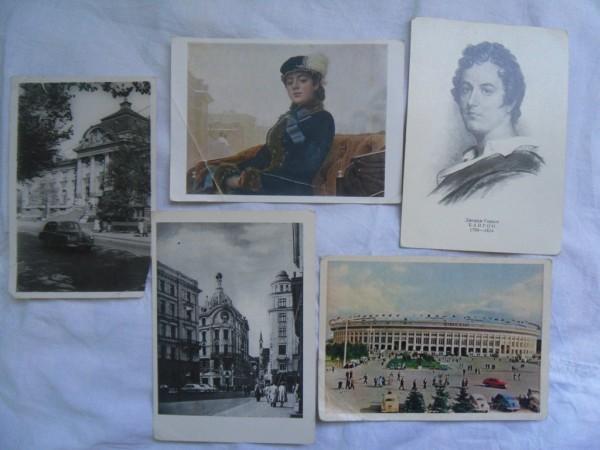 Внука, открытки почтовые минск