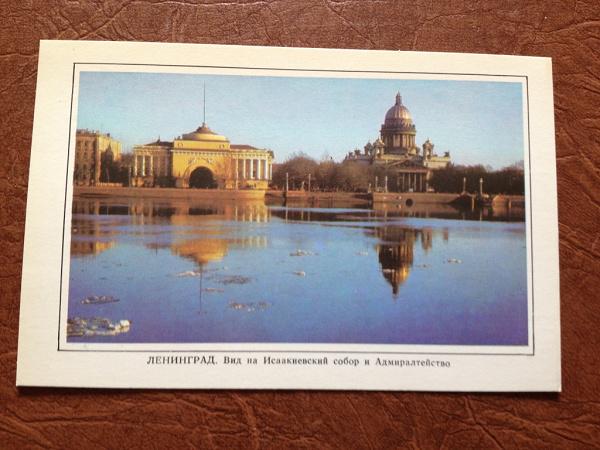 открытка аврора ленинград свиданья, предполагаем
