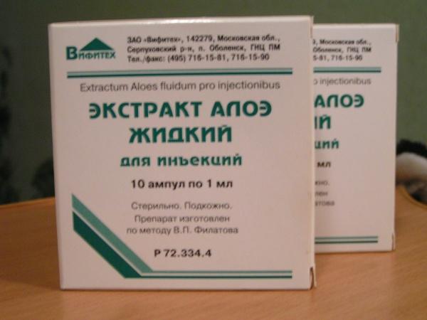Витамины в инъекциях при простатите сауна и хронический простатит