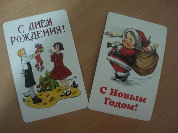 Открытка даринчи холодец, открыток