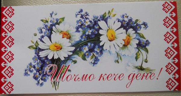 Поздравлением марта, марийские открытки поздравления