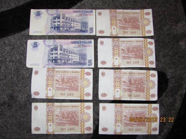 Молдавские деньги из пластика фото