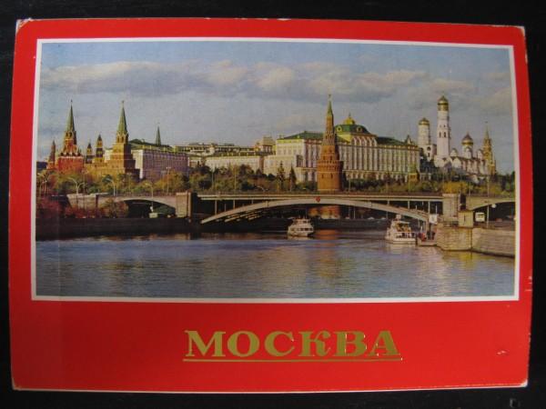Издательство открыток в москве, электронные
