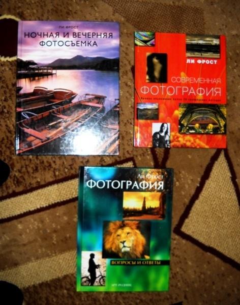 том, книги по фотографии должны быть очень