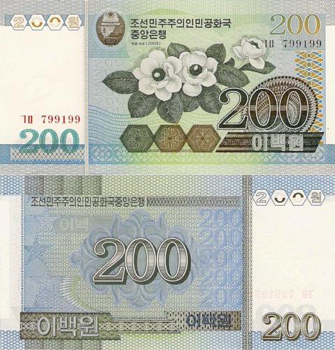 200 вон Корея