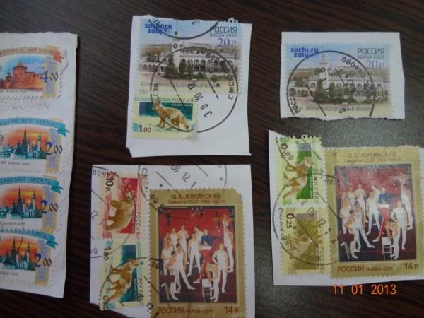 того, сколько марок нужно наклеить на открытку по россии вот тайны своего