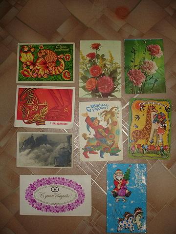 Коллекционер открыток 11 букв, для детей