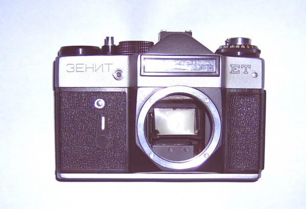 Фотоаппарат ссср зенит в белгороде даром