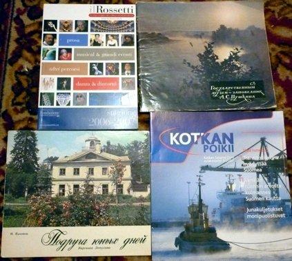 Открытки, альбомы, журналы…