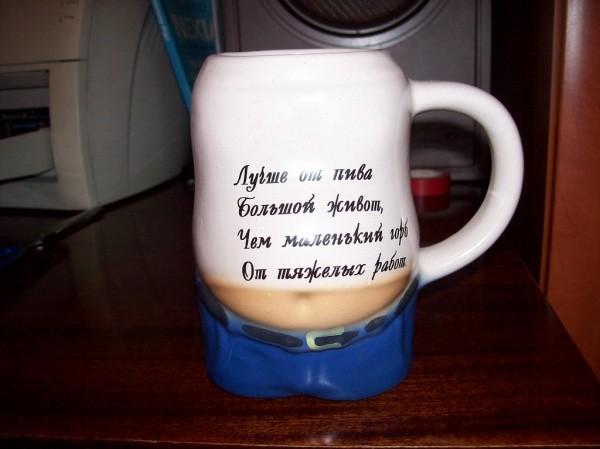 Чашка-живот