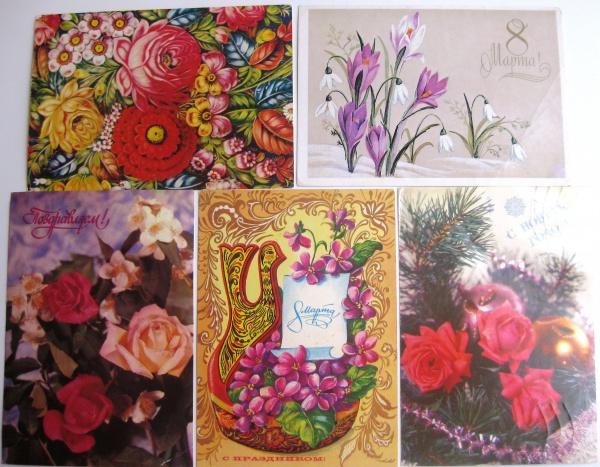 Окпд 2 открытки поздравительные открытки, анимашка