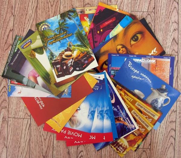 Распространение рекламных открыток