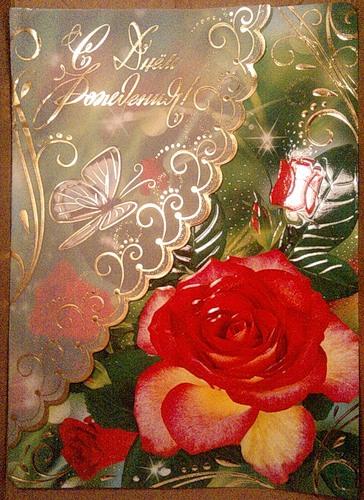 Картинки, открытки 30 лет дочке