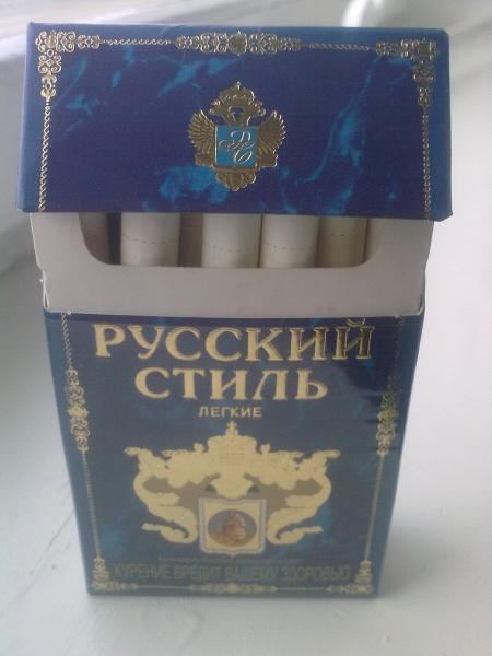 Русский стиль сигареты картинки
