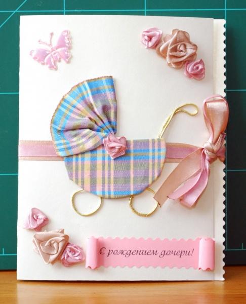 Самодельные открытки с рождением дочери