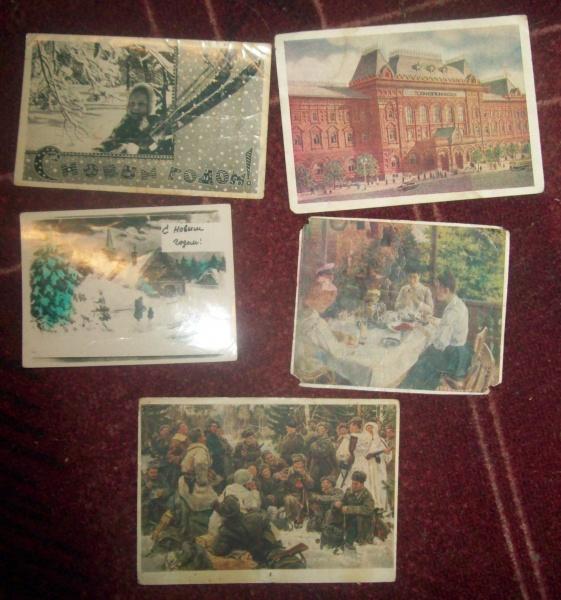 Губки, открытка 1953 года цена