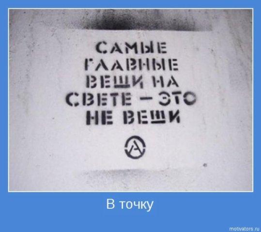 Фото Dusha_v_tele