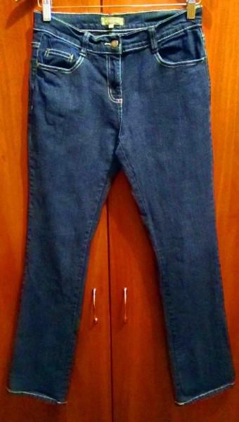 Женские джинсы-стрейч