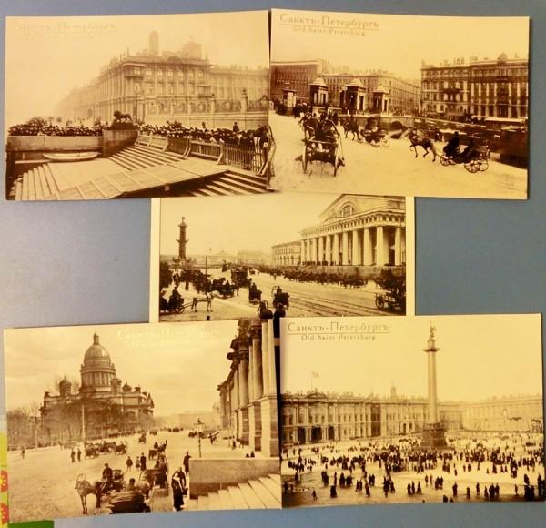 Петербург в старых открытках ферт 1993, днем